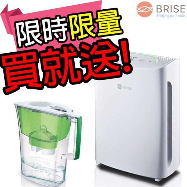 (買就送濾水壺)BRISE C200-全球第一台人工智慧空氣清淨機 (原廠公司貨) 現貨馬上出 (單機版)
