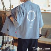 外套 男薄款唐裝復古日系日式和風開衫道袍和服亞麻防曬衣夏【韓國時尚週】