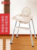 寶寶餐椅兒童便攜式吃飯座椅嬰兒多功能BB凳小孩學坐餐椅子餐桌wy