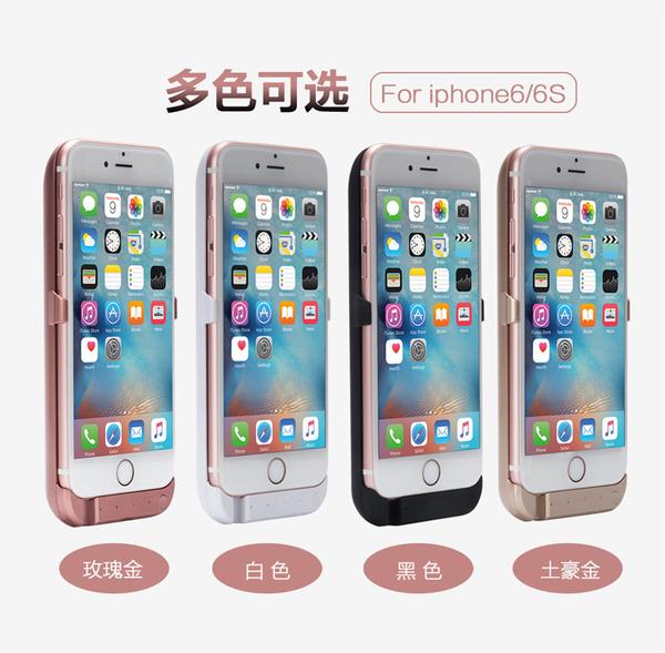 行動電源 蘋果6背夾iPhone6plus充電寶5se超薄7電池7plus專用8p手機殼x沖器【快速出貨八折下殺】
