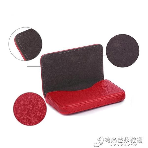 名片夾 創意小禮品名片盒商務男士時尚pu皮質女式大容量名片盒磁力搭扣便攜小巧辦公男士 時尚