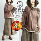 【YOUNGBABY中大碼】高領配色純色假兩件式毛衣.共2色