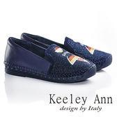 ★2016春夏★ Keeley Ann 跳舞女孩~全真皮水鑽休閒鞋(藍色)-Ann系列
