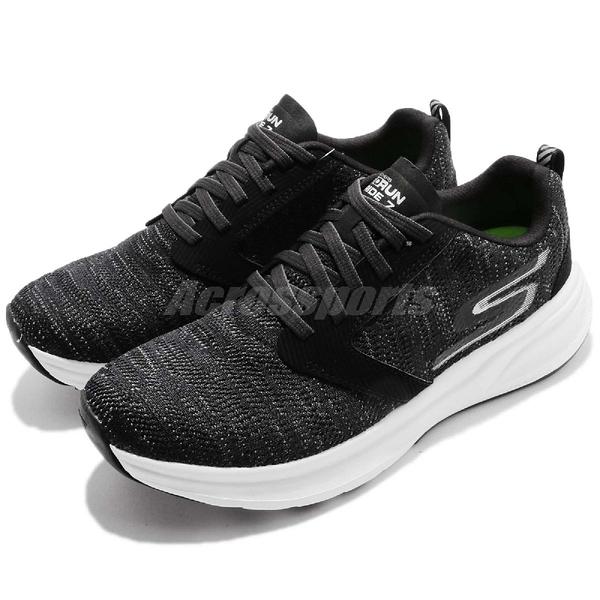 Skechers 慢跑鞋 Go Run Ride 7 黑 白 七代 輕量材質 舒適大底 運動鞋 女鞋【PUMP306】 15200BKW