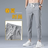 格紋商務休閒西褲2020新款寬鬆直筒上班工作灰色高腰西裝褲子男士【小艾新品】