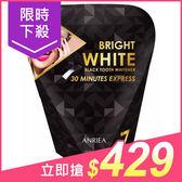 ANRIEA 艾黎亞 美齒專科黑瓷亮白美齒貼片(7天份)【小三美日】原價$499