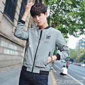 外套男新款韓版休閒潮流春秋修身秋裝棒球服薄款男裝夾克   潮流前線