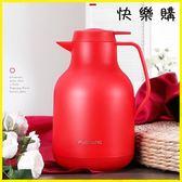 保溫壺 保溫壺家用熱水瓶大容量開水壺暖壺