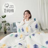 [小日常寢居]#B220#100%天然極致純棉6*7尺雙人舖棉兩用被套-(限2件內超取)台灣製 鋪棉涼被 被單
