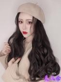 假髮 女長髮帽子假髮一體女時尚網紅秋冬貝雷長卷髮大波浪全頭套式【美人季】