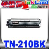 BROTHER TN210 BK 相容碳粉匣(黑色)【適用】9010CN/9020CN/9120CN/9320CW /另有TN210C/TN210M/TN210Y