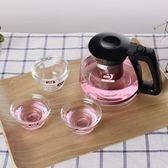 家用耐熱高溫玻璃茶壺可過濾花茶壺功夫茶具沖茶器帶泡茶杯禮盒裝
