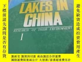 二手書博民逛書店LAKES罕見IN CHINA-RESEARCH OF THEI