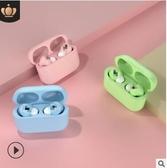 藍芽耳機 馬卡龍三代藍芽耳機 無線雙耳5.0 降噪音 布衣潮人
