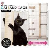 『寵喵樂旗艦店』IRIS《跳台貓籠PCLC-903》結合貓跳檯與貓籠