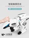遙控恐龍玩具電動機器人仿真動物兒童男孩會走路霸王龍禮物 熊熊物語