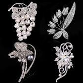 韓國滿鉆水晶葡萄胸針 時尚西裝胸針