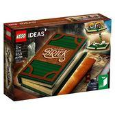 LEGO 樂高 IDEAS系列 21315 立體書 Pop-Up Book 【鯊玩具Toy Shark】