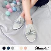 休閒鞋 雙流蘇縫邊懶人鞋 真皮鞋墊 MA女鞋 T17258