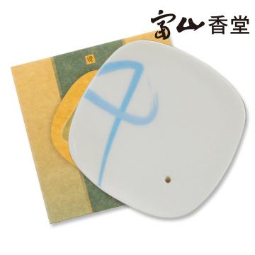 【富山香堂】八吉祥骨瓷盤香小香皿(7x7cm)-寶傘