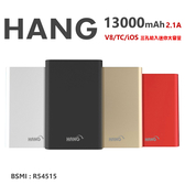 HANG X29 13000mAh 鋁合金行動電源 IOS Type-C MicroUSB 三輸入 一條線搞定「時尚數位」