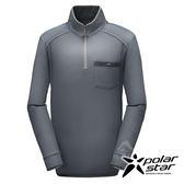 PolarSta r男 竹炭吸排長袖立領衫『暗灰』P17213 台灣製造 機能衣│刷毛衣│保暖衣