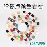 彩色玻璃膠防水防霉廚衛透明中性硅膠美縫填縫密封膠美容膠瓷白色 時尚潮流