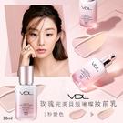 韓國VDL玫瑰完美貝殼璀璨妝前乳 30ml