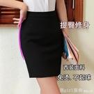 短裙 黑色職業西裝裙女2021春夏季正裝裙半身一步短裙顯瘦包臀裙工作群 618購物節