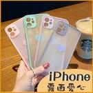 蘋果 iPhone 11 Pro max 蘋果SE i11 SE2 愛心磨砂保護殼 防摔防撞手機殼 鏡頭防護 防指紋 軟邊