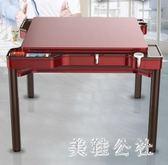 麻將麻將機餐桌兩用四口機自動麻將桌家用zzy3534『美鞋公社』TW