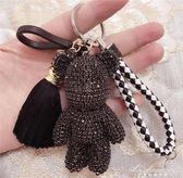 鑲鑽暴力熊公仔汽車鑰匙扣男女士情侶小熊鑰匙扣包包掛件鑲鑽 黛尼時尚精品