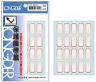 【龍德 LONGDER】 LD-3032 紅框 保護膜標籤 200P