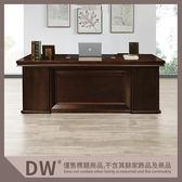 【多瓦娜】19058-607001 諾頓7尺主桌(B20)(不含活動櫃.側櫃)
