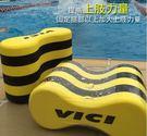 兒童成人游泳輔助器材厚實耐用多層八字夾腿...