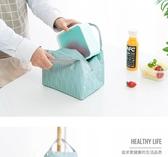 小號手提飯盒袋保溫包小清新牛津布便當包鋁箔上班帶飯包加厚餐包