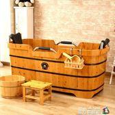 木桶浴缸家用情侶泡澡桶雙人鴛鴦浴情趣大人全身洗澡木桶浴桶成人  魔方數碼館