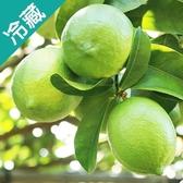 【台灣】產銷履歷翠綠檸檬1袋(600g±5%/袋)【愛買冷藏】