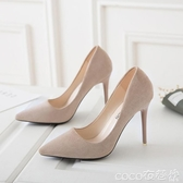 高跟鞋女細跟黑色絨面禮儀鞋正裝單鞋新款氣質百搭韓版舒適工作鞋  COCO