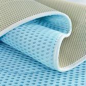 家品羅蘭家紡夏季3D透氣薄床墊床褥子雙人防滑床墊1.8床可水洗1.5·享家生活館 IGO