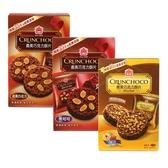 義美 巧克力酥片-原味/黑可可/榛果/牛奶巧克力 140g(4片裝)餅乾 零嘴 下午茶 點心【E0011】