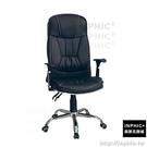 INPHIC-【CASTEL】辦公椅 總裁椅 電腦椅 書桌椅 人體工學 電競 賽車椅 主管椅_LVJN