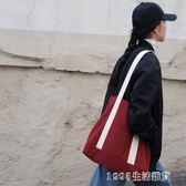 帆布包 韓版chic帆布包女單肩ins簡約百搭帆布袋文藝學生手提大容量大包 1995生活雜貨