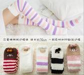 過膝襪子女冬季加厚保暖睡眠襪冬天高筒毛巾長筒護腿長襪套 韓幕精品