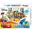 Disney 迪士尼 木製拼圖盒 (含Cars、玩具總動員、怪獸大學拼圖) QFL02C