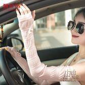 夏季冰絲袖防曬袖套女士薄長款冰絲手臂套袖蕾絲袖開車防曬手套 自由角落