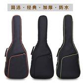 吉他包 38/39/40/41寸吉他背包電木吉他袋加厚加棉雙肩吉他包LJ9430『miss洛羽』