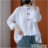 棉麻上衣復古中國風唐裝棉麻寬鬆大碼盤扣長袖上衣女禪意茶服亞麻襯衫 迷你屋