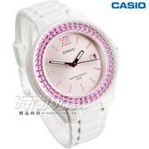 CASIO卡西歐 LX-500H-4 潛鑽女王簡潔時尚風指針日曆腕錶 白X粉紅框 女錶 LX-500H-4EVDF