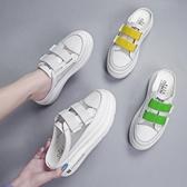 網紅包頭半拖鞋女夏季外穿2019新款韓版休閒百搭厚底無後跟懶人鞋